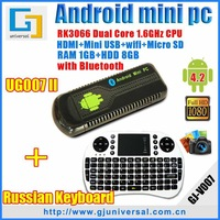 Free i8 Russian keyboard UG007II Mini PC with bluetooth Dual Core Android tv box RK3066 1.6GHz Cortex-A9 HDMI wifi dongle