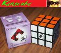 DaYan ZhanChi V5 Black Cube 3x3x3 Speed Magic Cube +Free Sticker with ID card