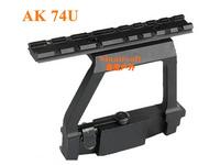 Cheaper Wholesale 10pcs/lot AK Side Rail Lock Scope Mount Base Gun Accessories for AK 74U Rifle  Free Shipping