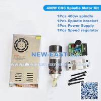 DIY Kit ER11 0.4KW Spindle Motor 400w Spindle + Mount Bracket + Power Supply + Speed Regulator support Mach3 system