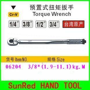 "SunRed BESTIR taiwan made Chrome vanadium L:360mm 3/8""(1.9-11.1)kg.M torque wrenches industry tool NO.06204 freeshipping"