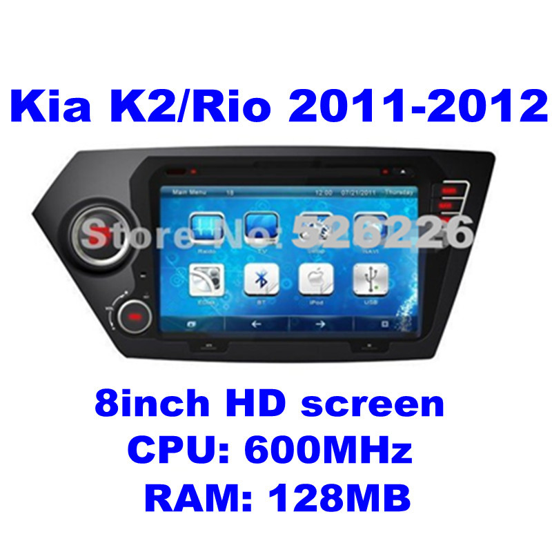 8'' car dvd for Kia K2 / Rio with GPS Navi / RDS / TV player / 3G Optinal + Free map gift(China (Mainland))