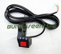 Wuxing three speed gear switch e-bike 3-speed switch