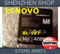 BL197 2000Mah S899T S870E A800 S720 A798T BL-197 Battery Lenovo Free shipping Airmail  + tracking code