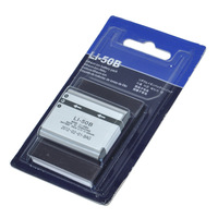 2x li-50b retail packing  for olympus of the battery for u series digital cameras free shipping