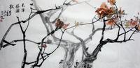 Free shipping Oriental asian Ink Brush Art Original Chinese painting handmade Ink wash painting 1piece wall art  pomegranate