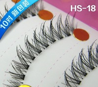 2013 The new supernatural 10 on false eyelashes HS-18#