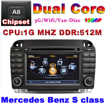 Car DVD for Mercedes Benz S280 S300 S320 S350 with radio GPS 1G CPU 3G Host S100 Support DVR HD audio video player Free shipping