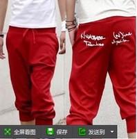 2014 men seven points pants Han outfit