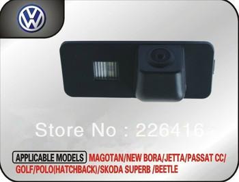 Spader Volkswagen Magotan / New Bora / Jetta / Passat CC / Beetle CCD HD night vision rearview camera