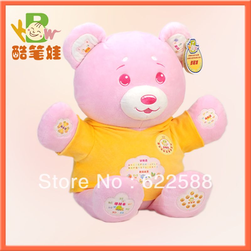 Plush valentine's toy stuffed bear toy sitting bear toy disney licensed factory promotion toy(China (Mainland))