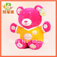 Brand products teddy bear with clothes toy bear 55cm plush stuffed toy FREE SHIPPING