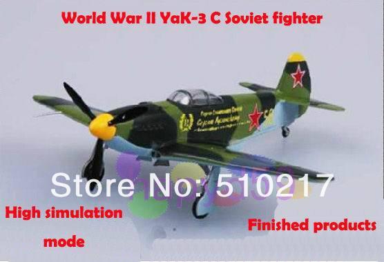 5pcs free ship 1/72 finished world war II piston propeller fighter model military aircraft model Yak-3 Soviet fighter(China (Mainland))