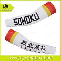 2014 Cyclingbox  anti-UV high quality cycling  arm sleeve