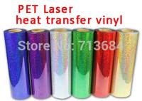 South Korea PET Laser heat transfer vinyl  heat press film