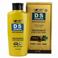 360g  shampoo bottle oil anti-dandruff fresh black hot oil nutrition  Beautiful brunette free shipping