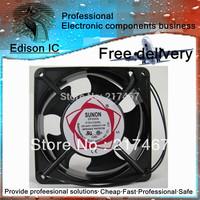 wholesale-Sunon fan axial fan blower fan 220V 12025 12CM large favorably