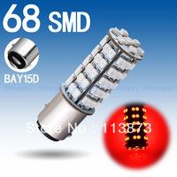 2pcs 1157 BAY15D P21/5W 68 SMD Red Fog Tail Turn Signal 68 LED Car Light Bulb Lamp