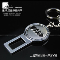 Seat belts Car Key buckles chain For AUDI A1 A3 A4 A5 A7 A8 Q3 Q5 Q7 R8 S5 S6 S7