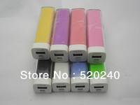 2600mAh Mini Backup Battery Portable External Power Bank For Mobile Phone Game Player 10PCS Free shipping