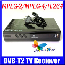 usb dvb t receiver price