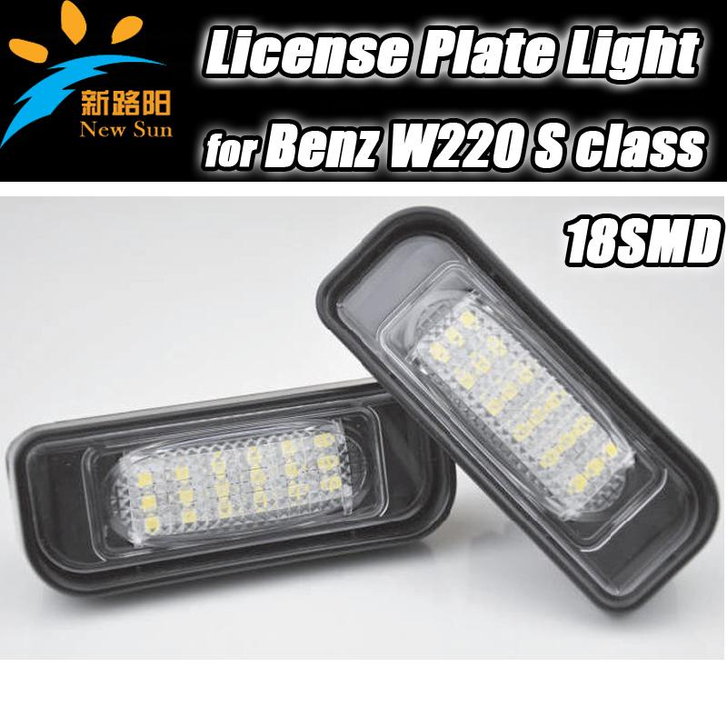 Фары номерного знака New Sun Mercedes benz s W220 модуль катушки зажигания для mercedes benz w163 w209 w211 w220 w210 0001587803 uf359