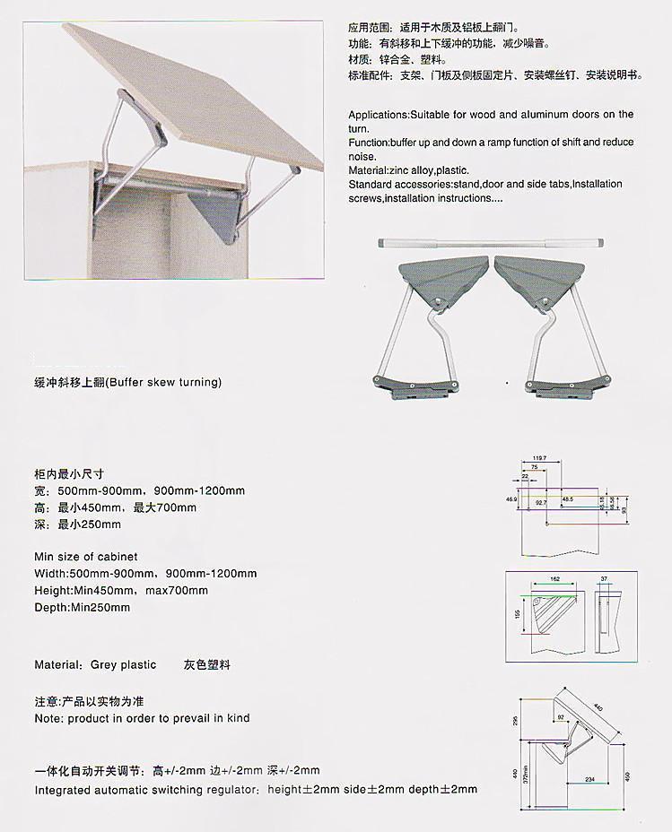 Furniture hardware hydraulic ambry door hinge H15