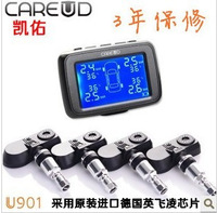 Careud built-in wireless tpms tire pressure dual power