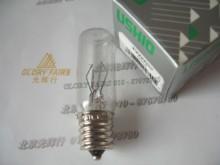 germicidal bulb price