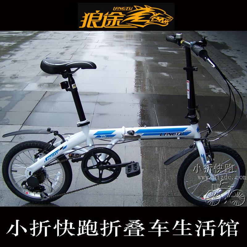 "2015 New Hot Sale Steel Aluminum Folding Bicycle 16"" Unisex Fat Bike Downhill Spree Tr016 Folding Bike Bicycle 7 Refires(China (Mainland))"