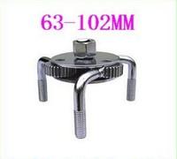 BESTIR taiwan brand three round claw oil filer wrench auto repair tool,NO.07402 freeshipping