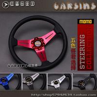 FREE SHIPPING !! MOMO modified racing / sports steering wheel 14-inch PU/Universal