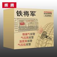 Steel mate t139 tpms tire pressure tire pressure gauge tire pressure table car dvd