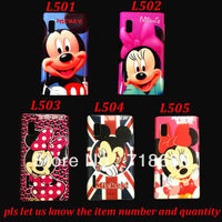 10pcs/lot mickey and minnie plastic case for LG Optimus L5 E610 E612 free shipping accept mix order