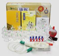 free shipping  Cupping Kang Zhu cupping device C14 / send scraping oil tank