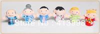 Free Shipping! 6pcs/set (one family)  finger puppets baby plush toys cartoon toys