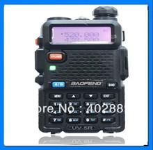 wholesale ham radio transceiver