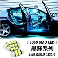 36mm/39mm 6 SMD 3colors  Dome Festoon CANBUS Error Free Car 6 LED Light Bulb Lamp