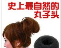 12pcs/lot 2014 hot donuts ball head hair tools maker bud head small hair accessory A5027