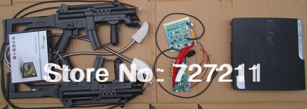 Razing Storm Kit,Simulation shooting game kit,China game machine kit supplier,amusement equipment manufacturer(China (Mainland))