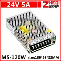 Small size AC 110-220V transformer 24V DC 24V5A power supply 120W