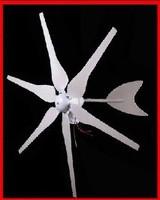 300w hyacinth wind generator,full power,windmill,wind turbine,high quality,CE,ROHS,12VDC,12VAC,24VDC,24VAC