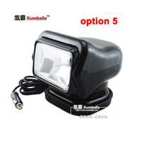 """Option Five 7"""" 3rd generation HID search light 12V/24V 75W HID bulb with 75w ballast and wrieless remote control Searching Light"""