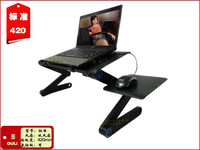 Free shipping foldable laminating laptop table Laptop desk portable computer laptop stand with cooler and mouse pad 420mm*260mm