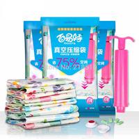 Special wholesale High Quality 10Pcs / Pack  Vacuum Compression Bags Quilt Vacuum Storage Bag +1 Hand Pump