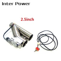 "adjustable stainless steel exhaust pipe muffler tip 2.5"" ELECTRIC Y-PIPE CUTOUT electric control IP-PP-01A exhaust"