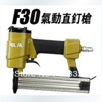 Free UPS Deliver F30 Pneumatic Straight Air Nailer Gun, Pneumatic Tools, Air Tools Nail Gun,  Air Stapler, Air Nailer