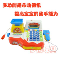 Boy play house Supermarket Cash register Simulation Cashier Toys