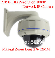 Onvif H.264 1/2.5 Sony CMOS 2MP HD 1920*1080 Resolution 30 IR Vandalproof Camera Network IP Camera Varifocal Lens 2.8-12mm