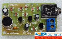Multi-stage amplifier electronic production suite / assembling parts / training diy element / DIY kit / board /NO.0500